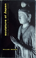 Sculpture of Japan from the Fifth to the Fifteenth Century
