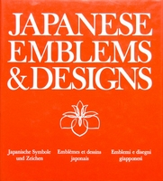 Japanese Emblems and Designs