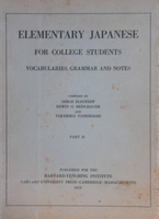 Elementary Japanese for college students I & 2