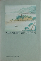 Scenery of Japan (tourist library 18)