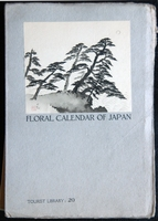 Floral calender of Japan (tourist library 20)