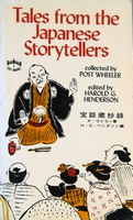 Tales from the Japanese Storytellers