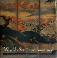 Worlds Seen and Imagined