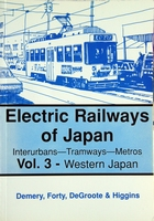 Electric Railways Of Japan vol3