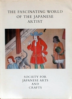 The Fascinating World of the Japanese Artist.