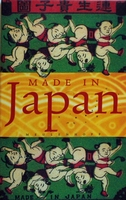 Made in Japan. Verhalen.