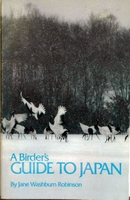 A Birder's Guide to Japan
