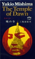 The Temple of Dawn