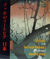 Japanese Prints of the Van Gogh Museum collection