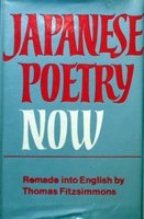 Japanese Poetry Now