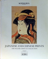 Japanese and chinese prints