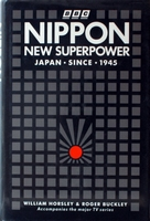 NIPPON New Superpower.