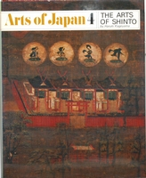 The Arts of Shinto