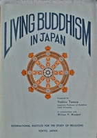 Living Buddhism in Japan