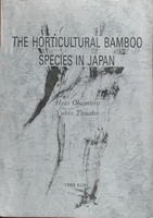 The Horticultural Bamboo Species in Japan