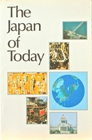 The Japan of today