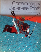 Contemporary Japanese Prints. Symbols of a Society in Transi