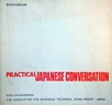 Practical Japanese conversation