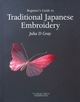 Beginner's Guide to Traditional Japanese Embroidery